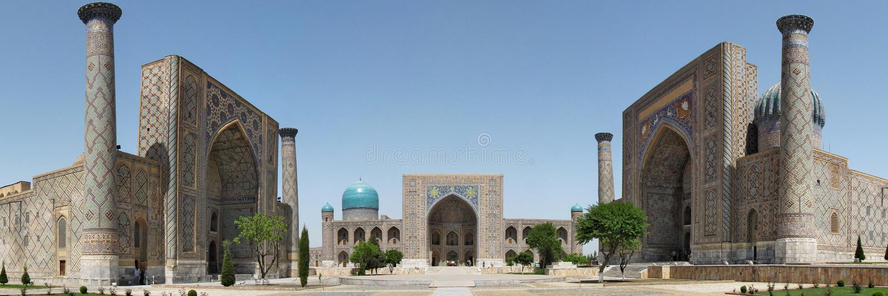 Quadrado de Registan fotos de stock royalty free