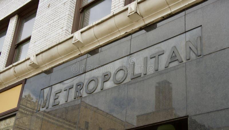 Quadrado metropolitano, St Louis Missouri foto de stock royalty free