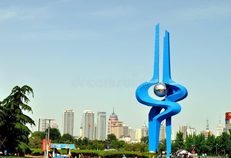 Quadrat Jinans Quancheng - Quanbiao lizenzfreie stockbilder
