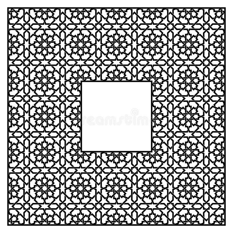 Quadratischer Rahmen des arabischen Musters von drei durch drei Blöcke lizenzfreie abbildung
