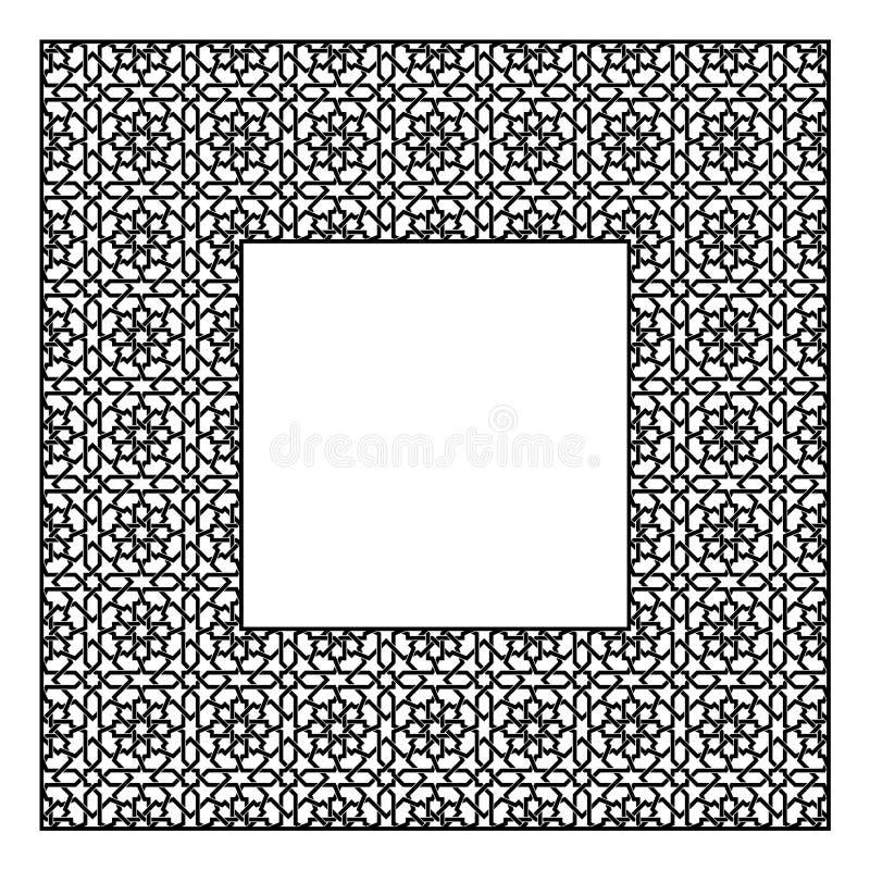 Quadratischer Rahmen des arabischen Musters von vier durch vier Blöcke stock abbildung