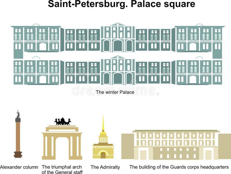Quadrato del palazzo St Petersburg royalty illustrazione gratis