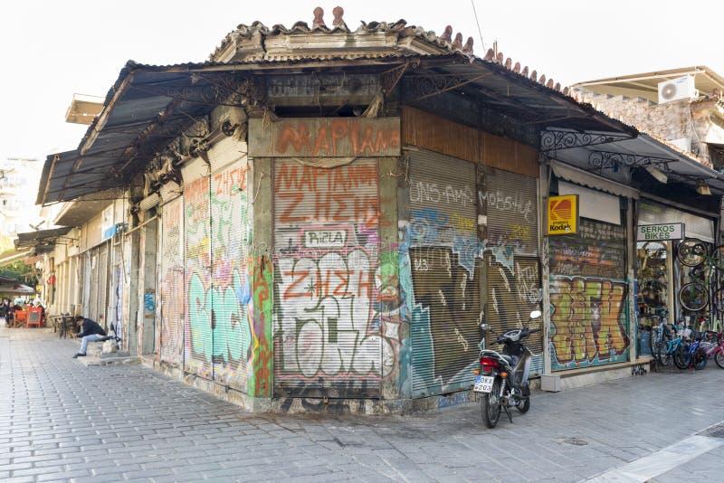 Quadrato di Avissinias fotografie stock libere da diritti