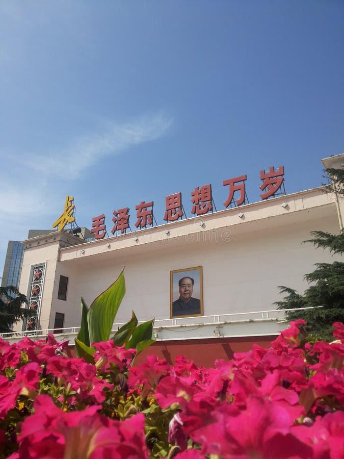 Quadrato di Bayi della città della Cina Changzhi immagine stock libera da diritti