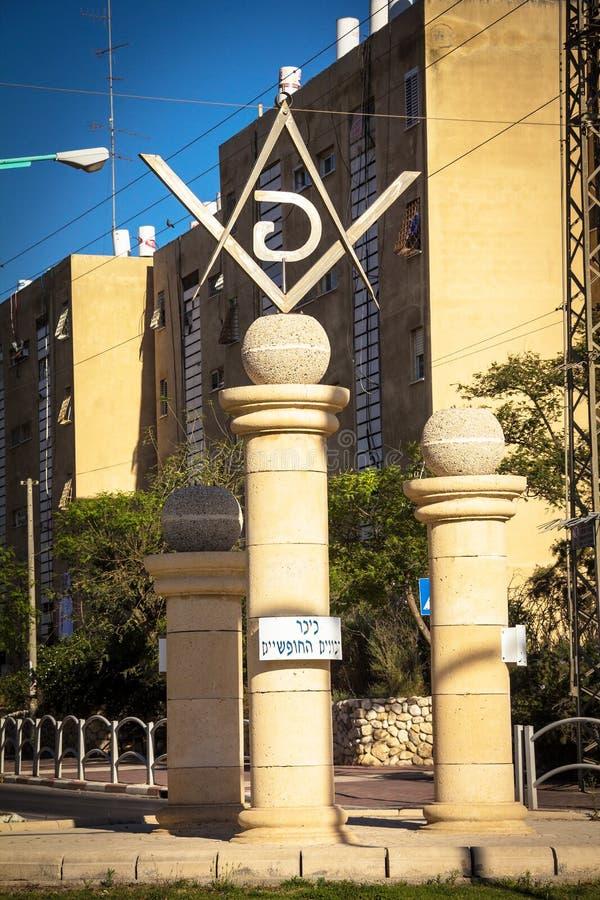Quadrato massonico e vie circostanti nella capitale del Negev Sia ` er Sheva è la più grande città immagini stock libere da diritti