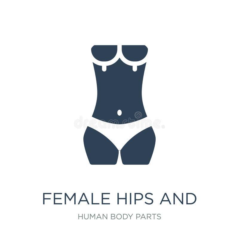 quadris e ícone fêmeas da cintura no estilo na moda do projeto quadris fêmeas e ícone da cintura isolado no fundo branco quadris  ilustração royalty free