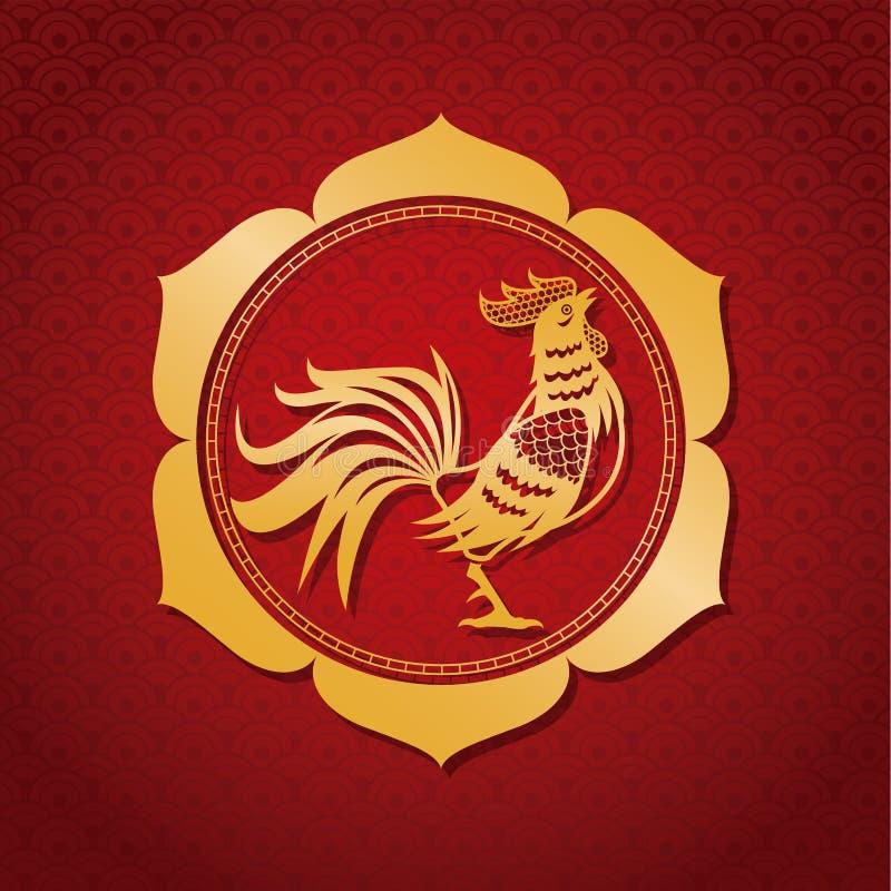 Quadro chinês do ouro do calendário do galo do ano ilustração stock