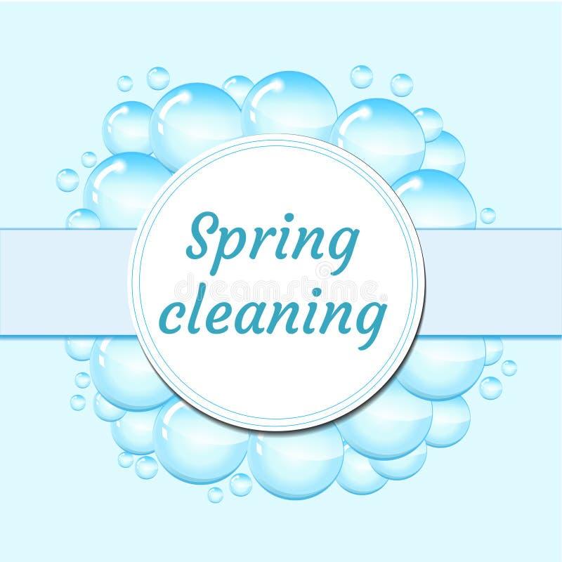 Quadro das bolhas de sabão isolado no fundo branco, estilo dos desenhos animados Conceito da limpeza da primavera Ilustração do v ilustração do vetor