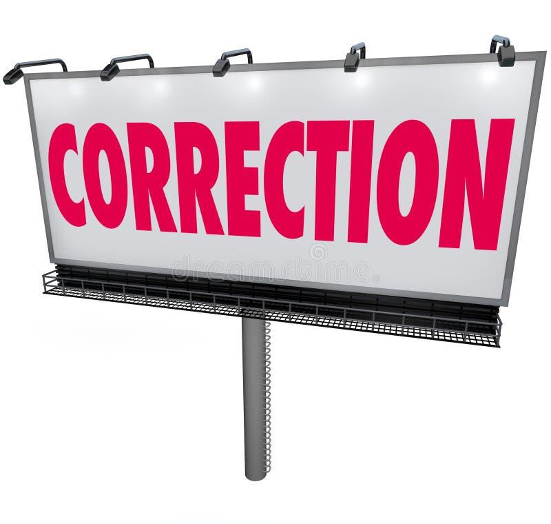 Quadro de avisos da palavra da correção que revisa actualizando o erro do erro ilustração royalty free