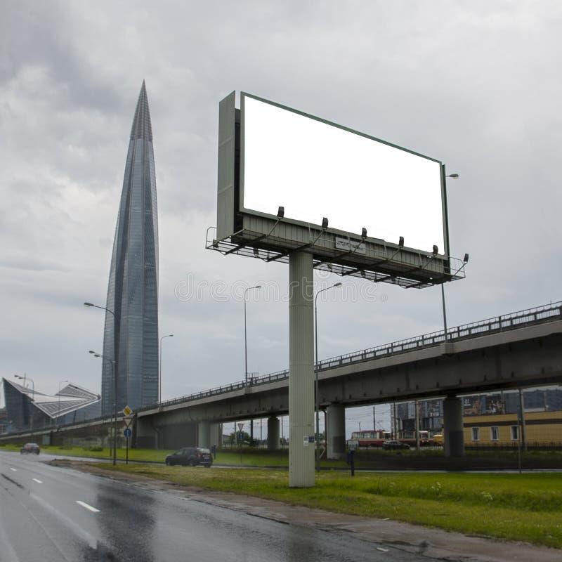 Quadro de avisos vazio no fundo de um grande prédio de escritórios moderno, arranha-céus ordinários do negócio, prédios, arquitet imagens de stock