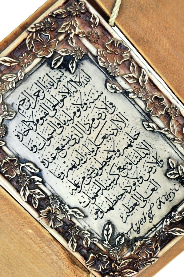 Quadro de madeira e escrita islâmica fotos de stock