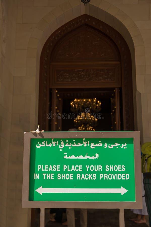 Quadro de mensagens para armazenar suas sapatas fora da mesquita grande Omã de Muscat fotos de stock