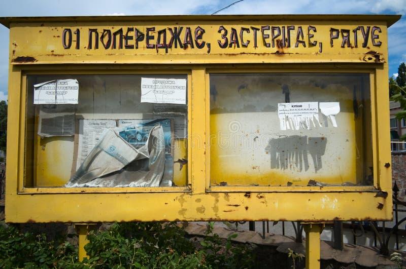 Quadro de mensagens resistido amarelo Caixa de proteção contra incêndios velha para massagens imagem de stock