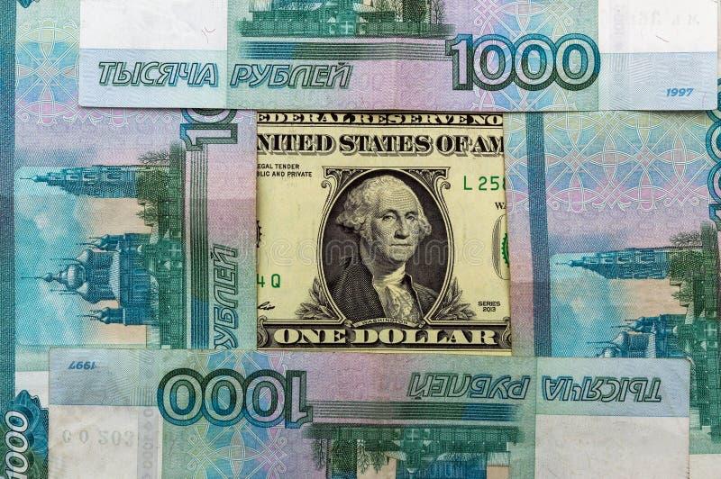 Quadro de quatro mil dinheiros do russo foto de stock