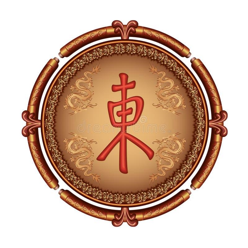 Quadro decorativo japonês com dragão e símbolo ilustração royalty free