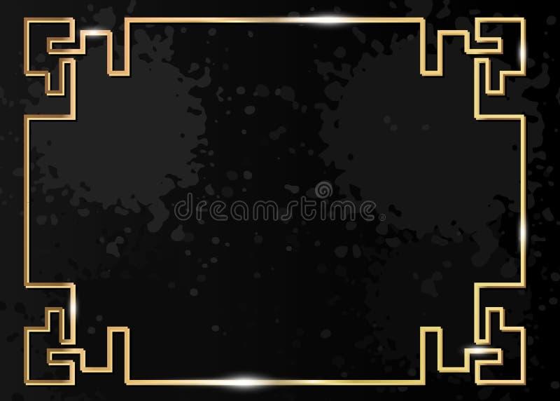 Quadro dourado decorativo do chinês tradicional Elemento decorativo do ouro para o projeto do feriado Isolado no cinza escuro cha ilustração royalty free