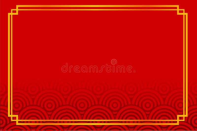 Quadro dourado para o certificado, o cartaz, o contexto, e o momento chinês do ano novo, fundo gradual vermelho ilustração stock