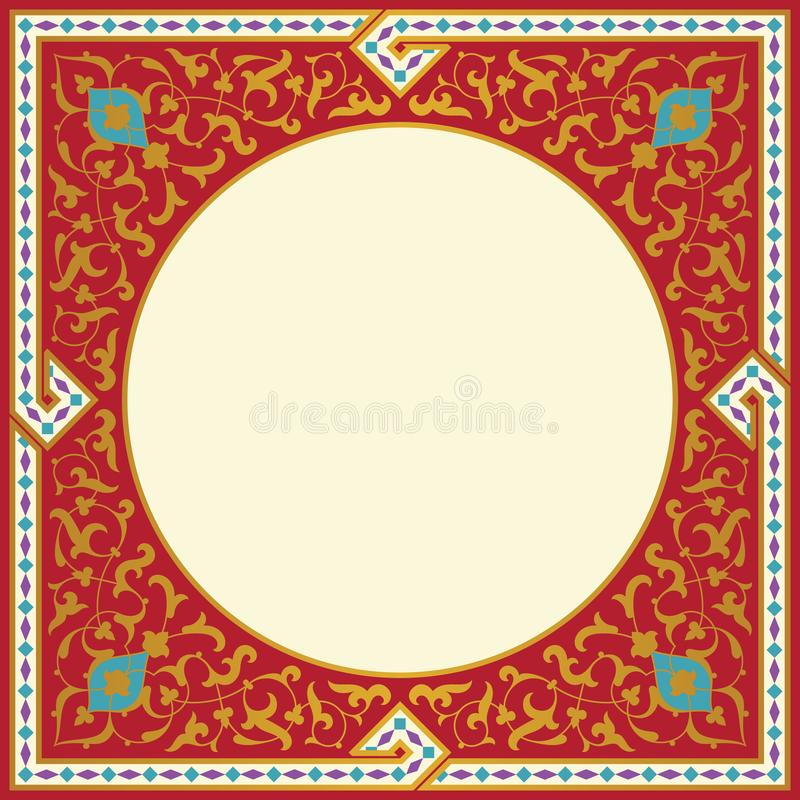 Quadro floral árabe Projeto islâmico tradicional ilustração do vetor