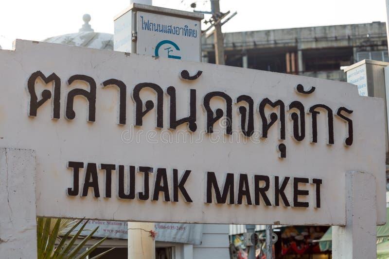Quadro indicador do mercado de Jatujak, um do mercado o mais grande em Ásia e o mundo, Banguecoque, Tailândia fotografia de stock royalty free