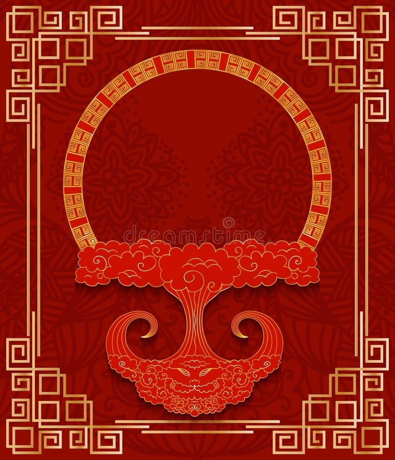 Quadro na nuvem do estilo chinês e do ouro com um vermelho Para cartão, cumprimentos e envelopes do projeto ilustração do vetor