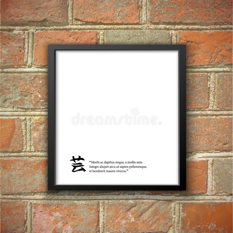 Quadro na parede de tijolo velha, vetor da foto ilustração royalty free