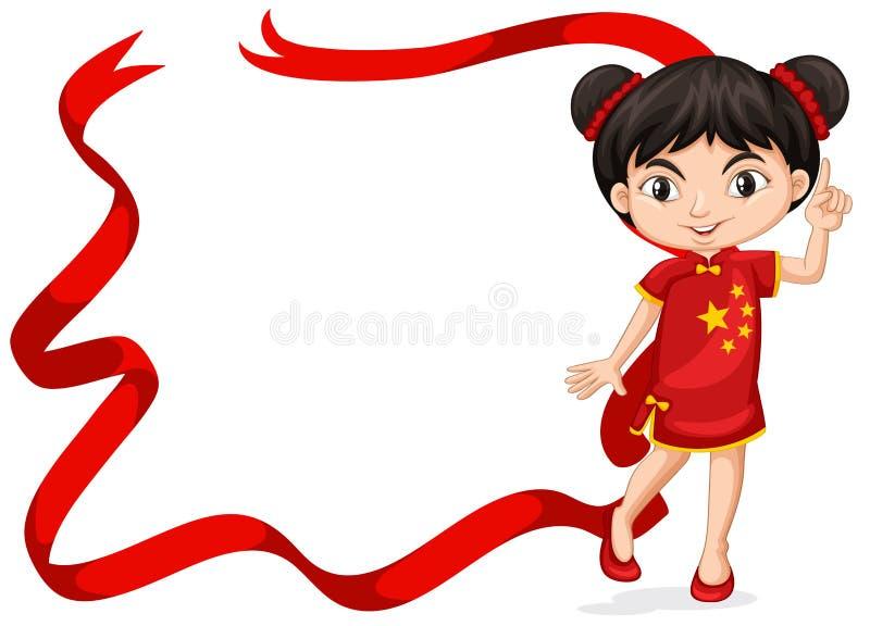 Quadro o molde com a menina chinesa no traje vermelho ilustração do vetor