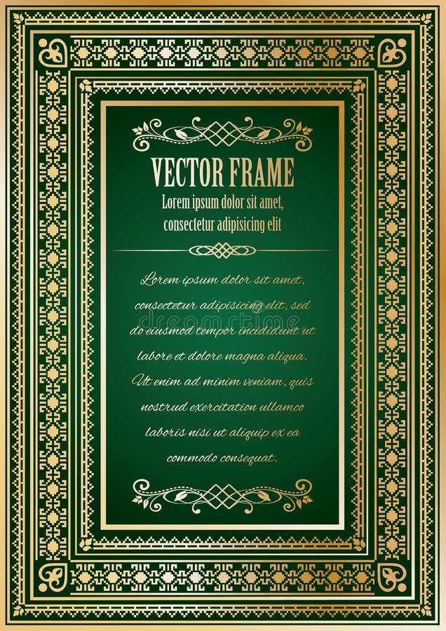 Quadro ornamentado luxuoso do vintage com texto da amostra ilustração do vetor