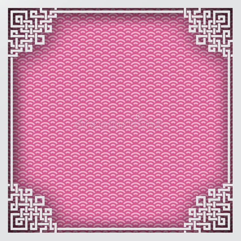 Quadro quadrado chinês no fundo oriental do teste padrão cor-de-rosa para o gre ilustração do vetor