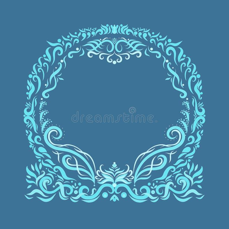 Quadro redondo com teste padrão excelente em um fundo azul ilustração royalty free