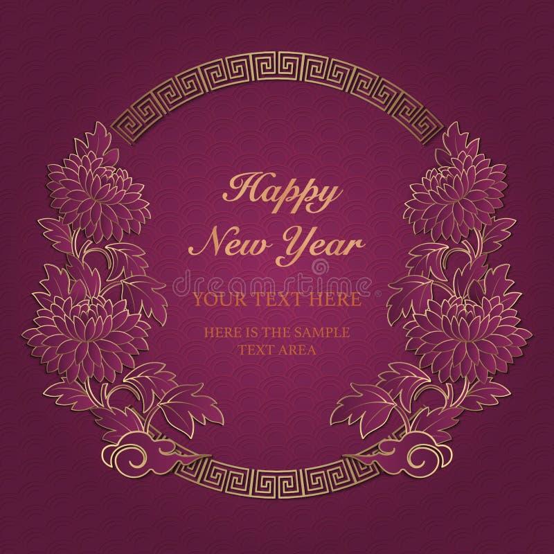 Quadro roxo retro chinês feliz da grinalda da flor da peônia do relevo do ouro do ano novo ilustração royalty free