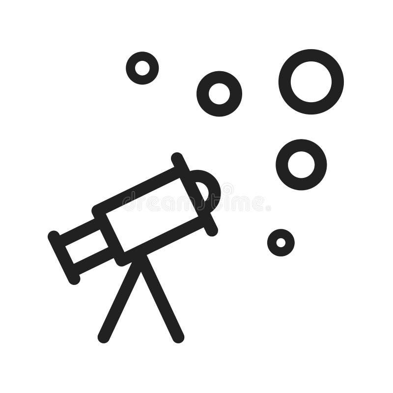 Qualifications d'exploration illustration de vecteur