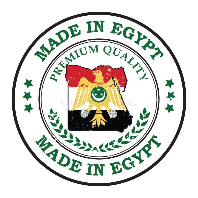 Qualità premio, fatta nell'Egitto - autoadesivo stampabile illustrazione di stock