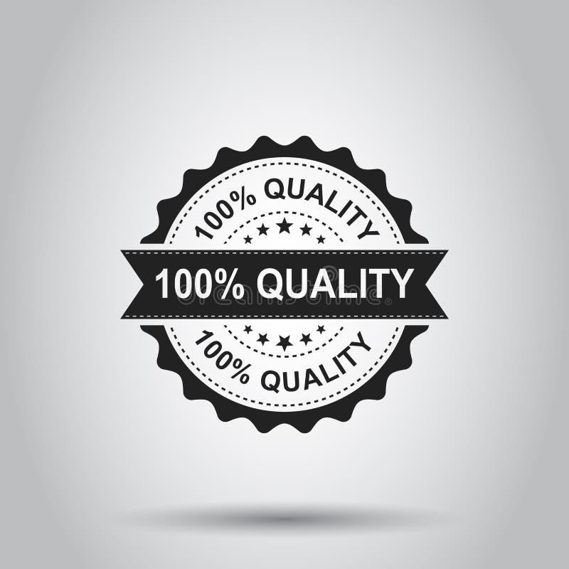 Qualitätsschmutzstempel 100% Vektorillustration auf weißem b lizenzfreie abbildung