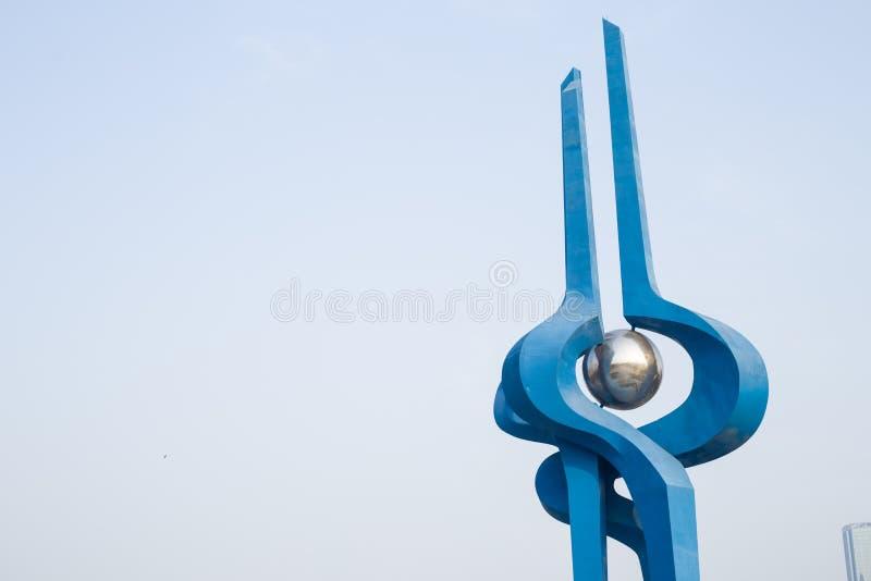 Quancheng-Quadrat lizenzfreies stockbild