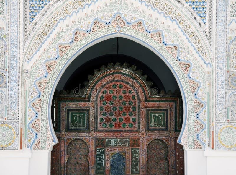 quaraouiyne de mosquée du Maroc de kairaouine de Fez photographie stock libre de droits