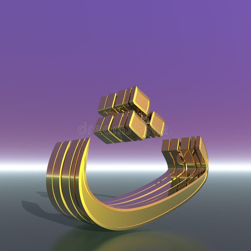A quarta letra na língua árabe imagens de stock