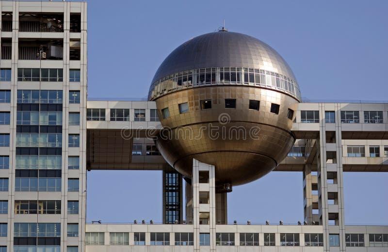 Quartiere generale della televisione di Fuji, Tokyo, Giappone fotografia stock libera da diritti
