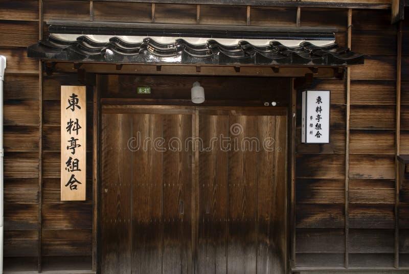 Quarto da gueixa, Kanazawa, Japão fotografia de stock