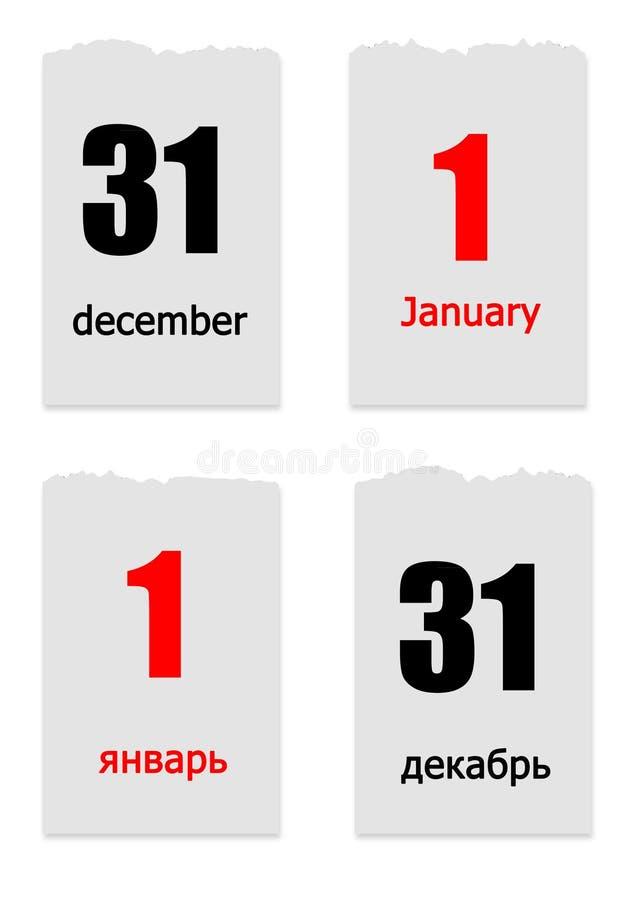 Quatre feuilles de arrachent le calendrier avec des dates le 1er janvier et le 31 décembre dans russe et anglais photos libres de droits