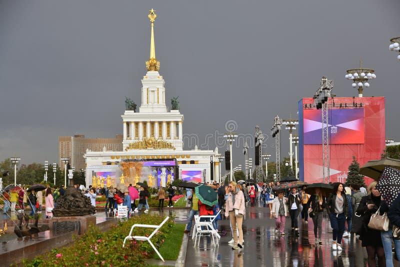 quatre-vingtième anniversaire des célébrations de base de parc de VDNKH à Moscou images libres de droits