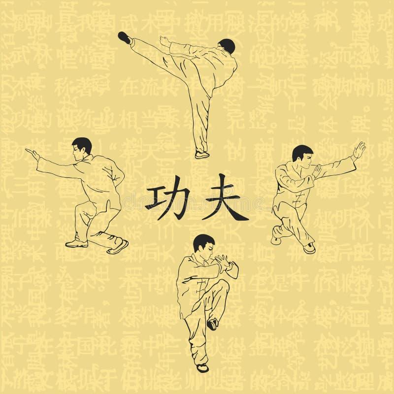 Quatro homens são contratados no kung-fu ilustração do vetor