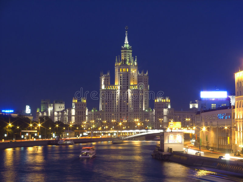 Quay Moscow river royalty free stock photography