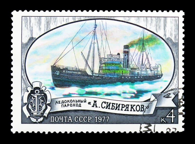 """Quebra-gelo \ """"A Sibiryakov \"""", serie nacional da frota do quebra-gelo, circ ilustração royalty free"""