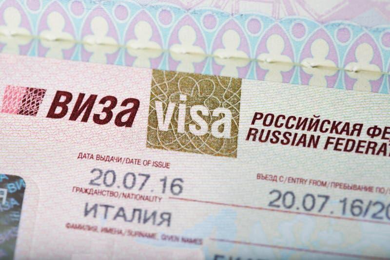 Question de visa pour la Fédération de Russie entrante au citoyen italien photos libres de droits