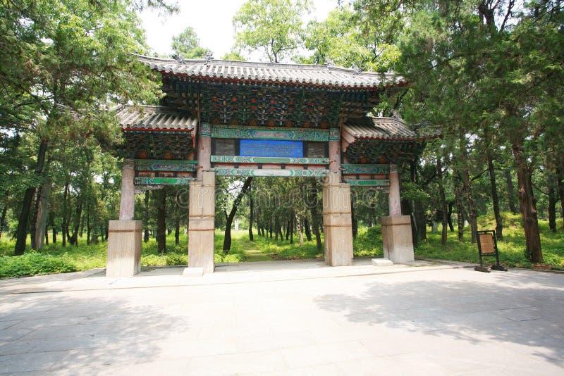 Qufu Kong Lin obrazy stock