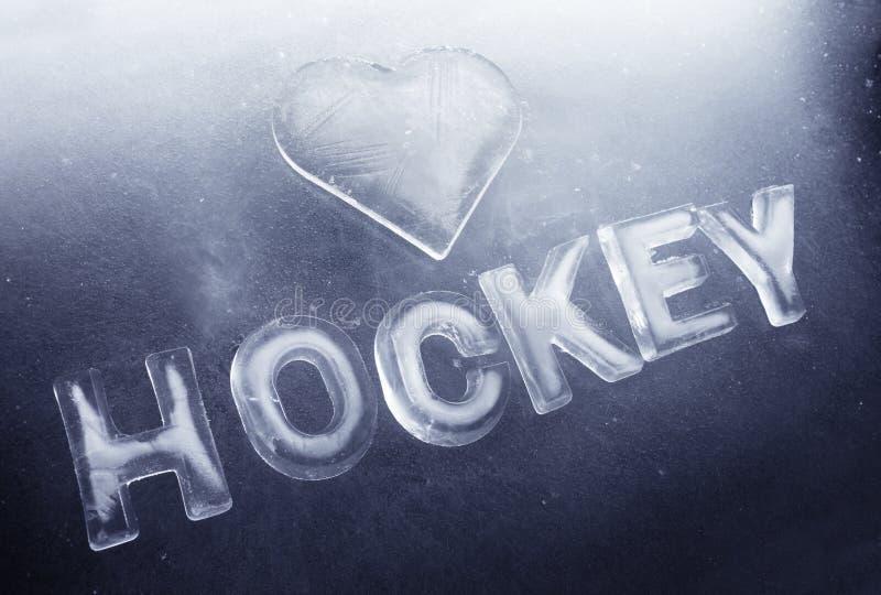 Quiero hockey fotos de archivo