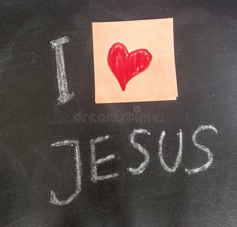 Quiero a Jesús stock de ilustración