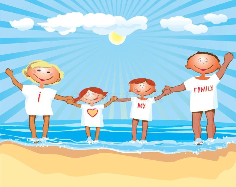 Quiero a mi familia stock de ilustración