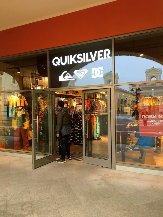 Quicksilver Store At Downtown Disney Editorial Photography