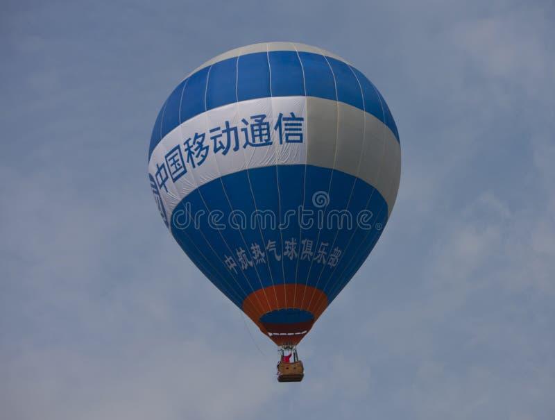 Quinto globo internacional Festi de China (Langfang) imagen de archivo libre de regalías